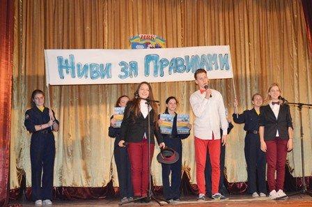 Учні Рівненського економіко-правового ліцею перемогли в обласному конкурсі КВН ЮІР, фото-2