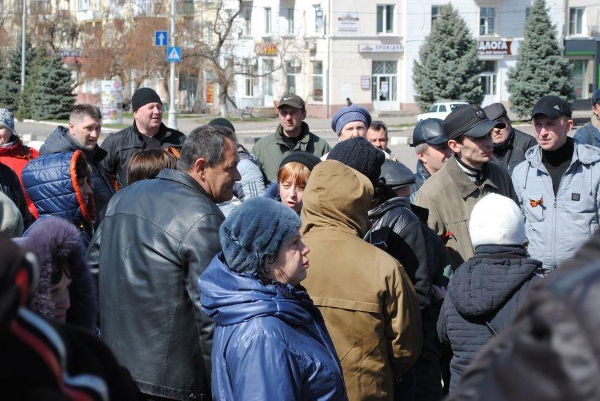 Митинг на центральной площади Краматорска, фото-9