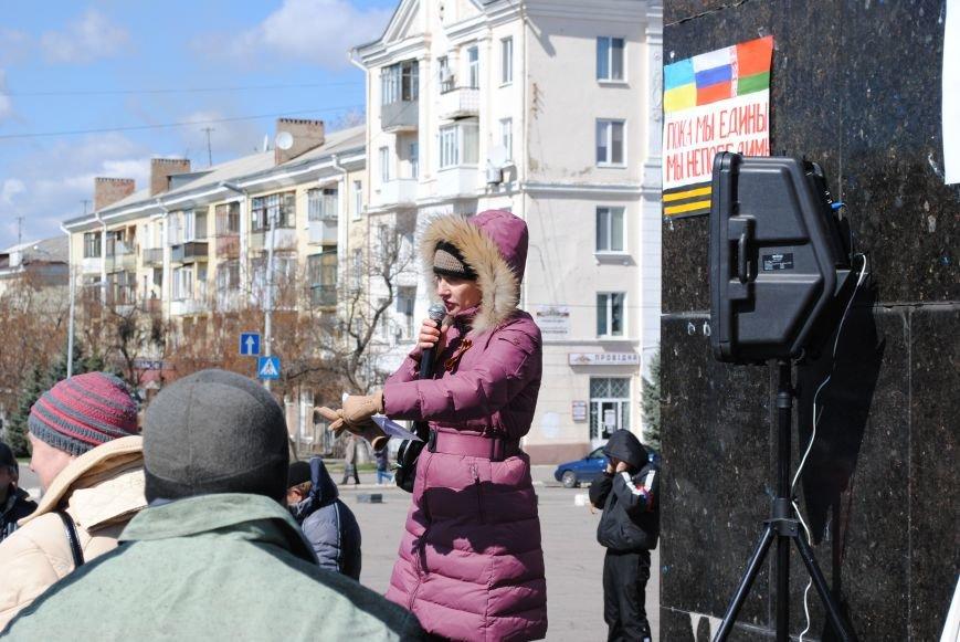 Митинг на центральной площади Краматорска, фото-2