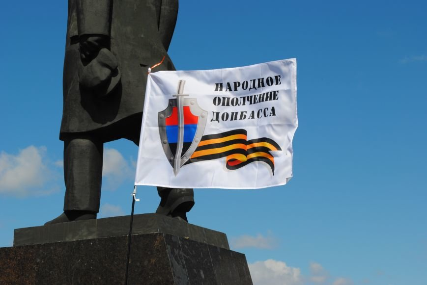 Митинг на центральной площади Краматорска, фото-8