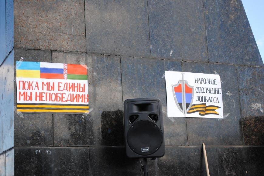 Митинг на центральной площади Краматорска, фото-4