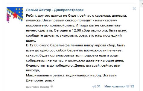 Снимок экрана - 07.04.2014 - 11:23:39