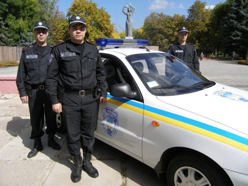 Вызов ГСО в Краматорске?, фото-1