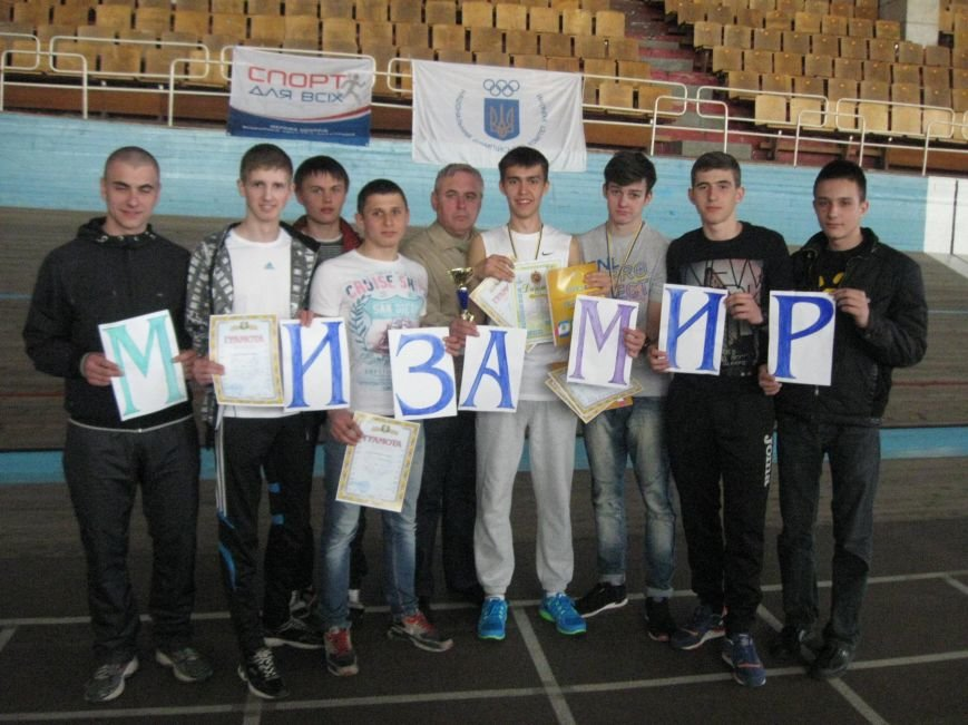 Foto_призовна_2014 038
