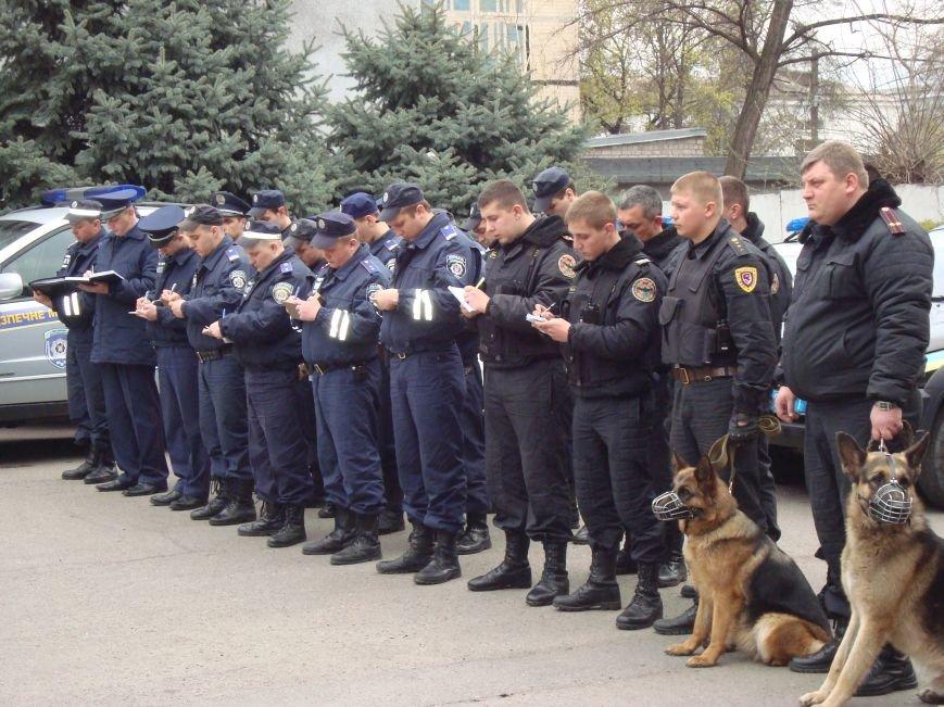 Развод сил и средств  правопорядка в Днепродзержинске, фото-1