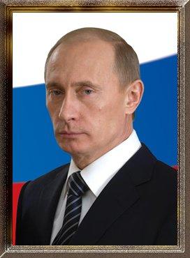 путин портрет