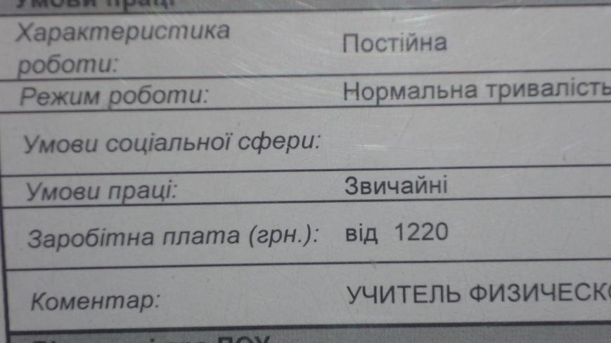 P1100977