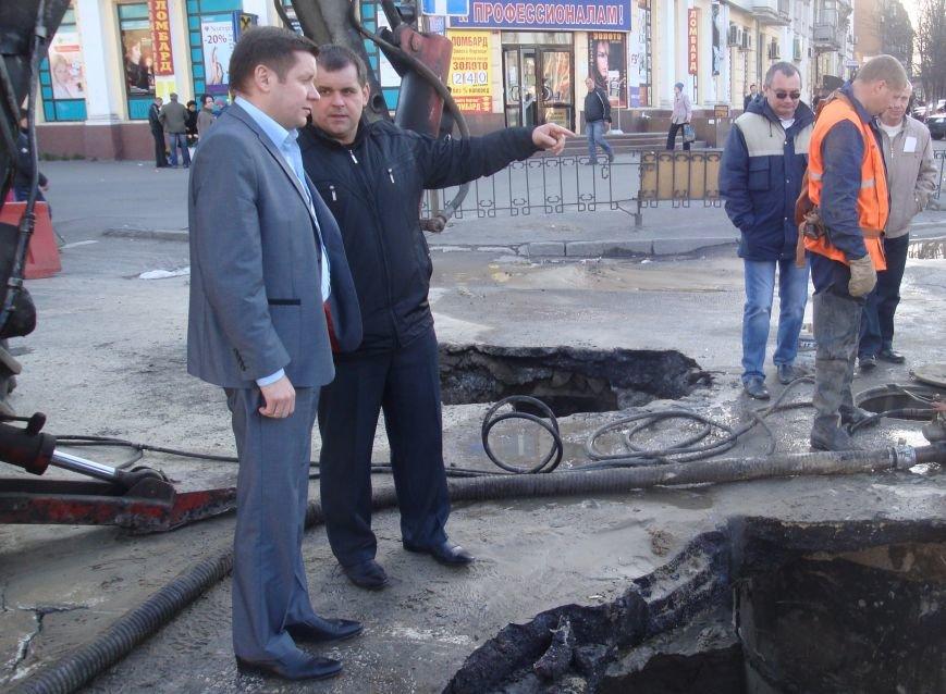 Постфактум аварии произошедшей в Днепродзержинске  3 апреля, фото-3
