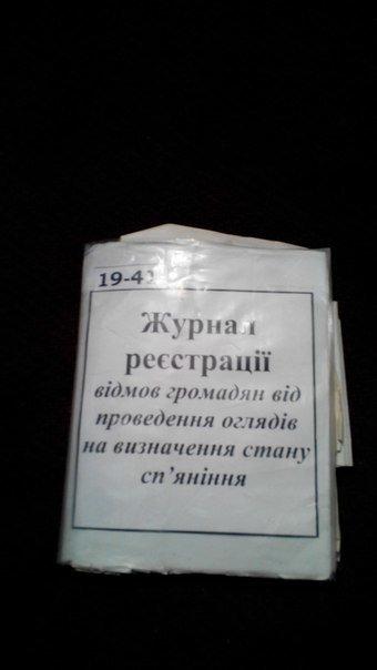 cortkiv -piani3