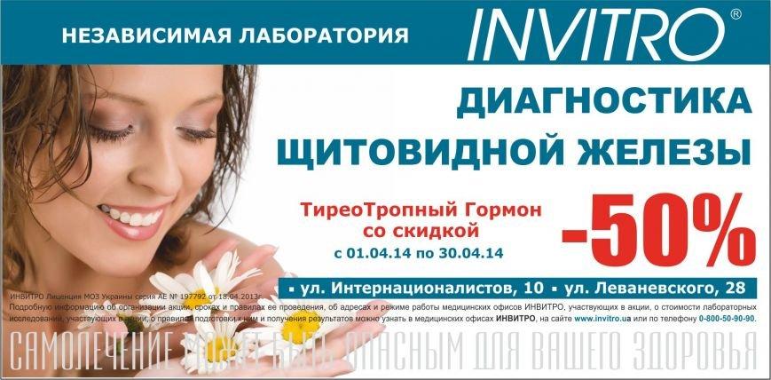 постер _ на сайт