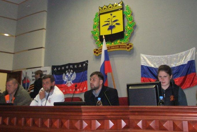 ДОНЕЦК ФРОНТ