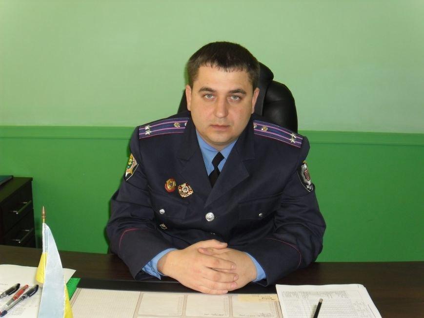 Радельчук Саша