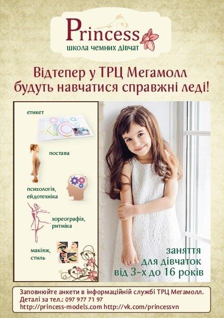 lilya_1