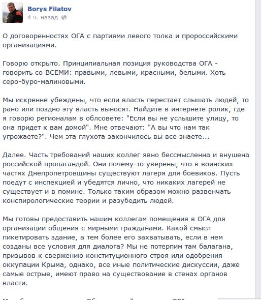Снимок экрана - 09.04.2014 - 13:53:36