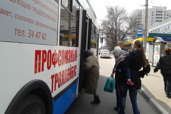 По Белгороду несколько часов ездил бесплатный троллейбус, фото-1