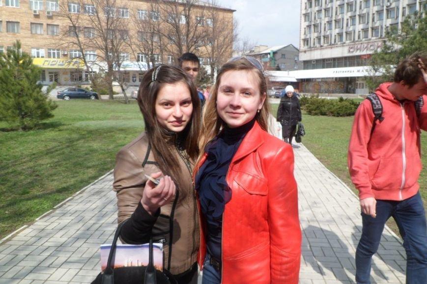 Кристина, Настя