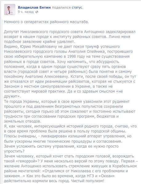 1Снимок экрана от 2014-04-10 08:40:32