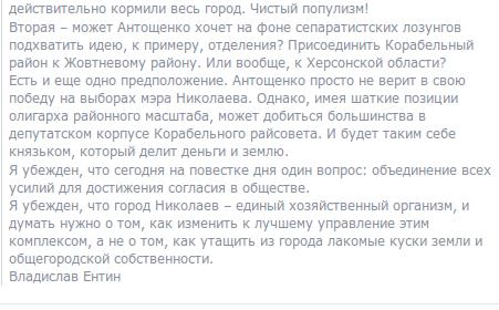2Снимок экрана от 2014-04-10 08:40:40