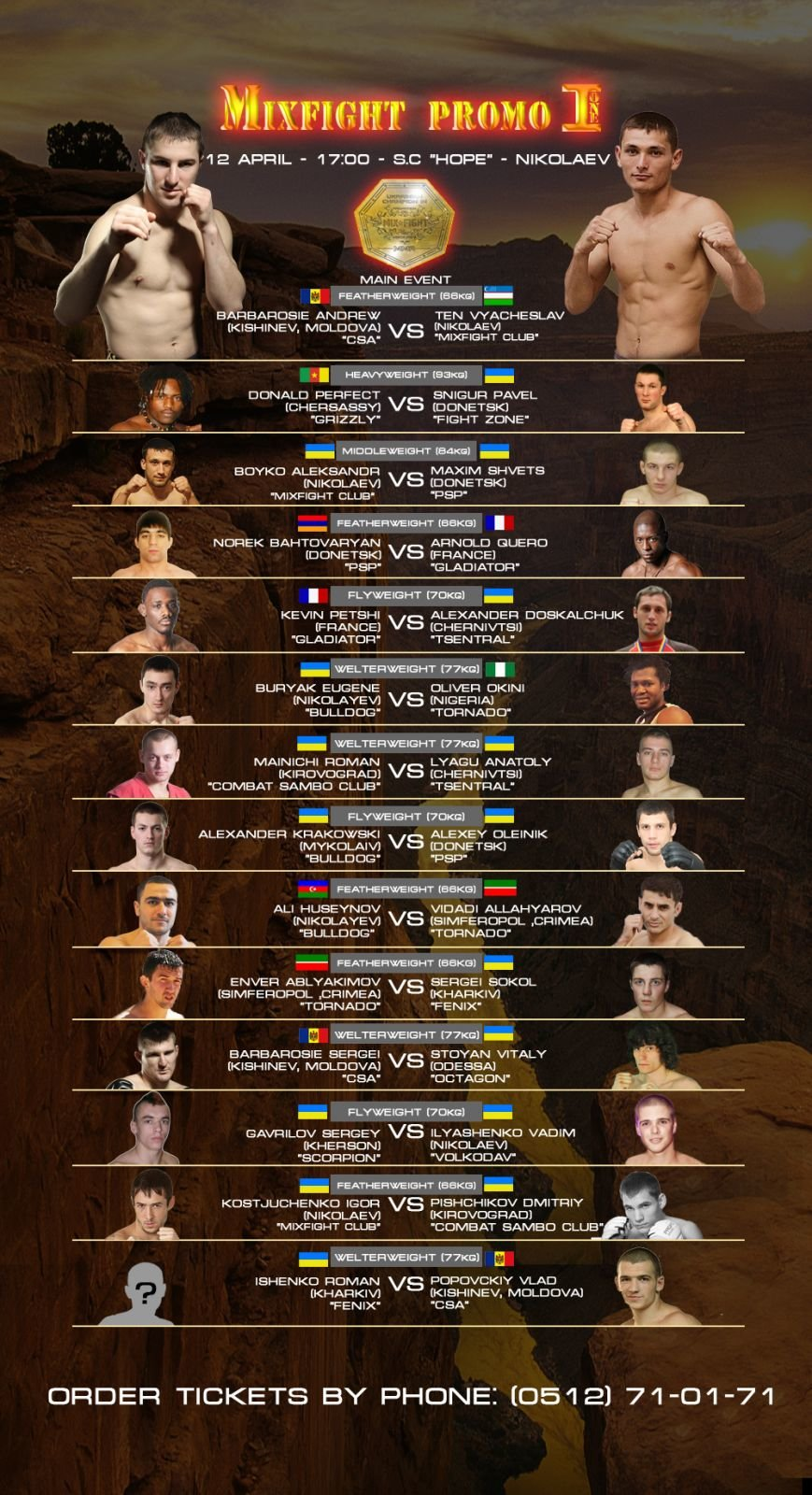 new fight card copy