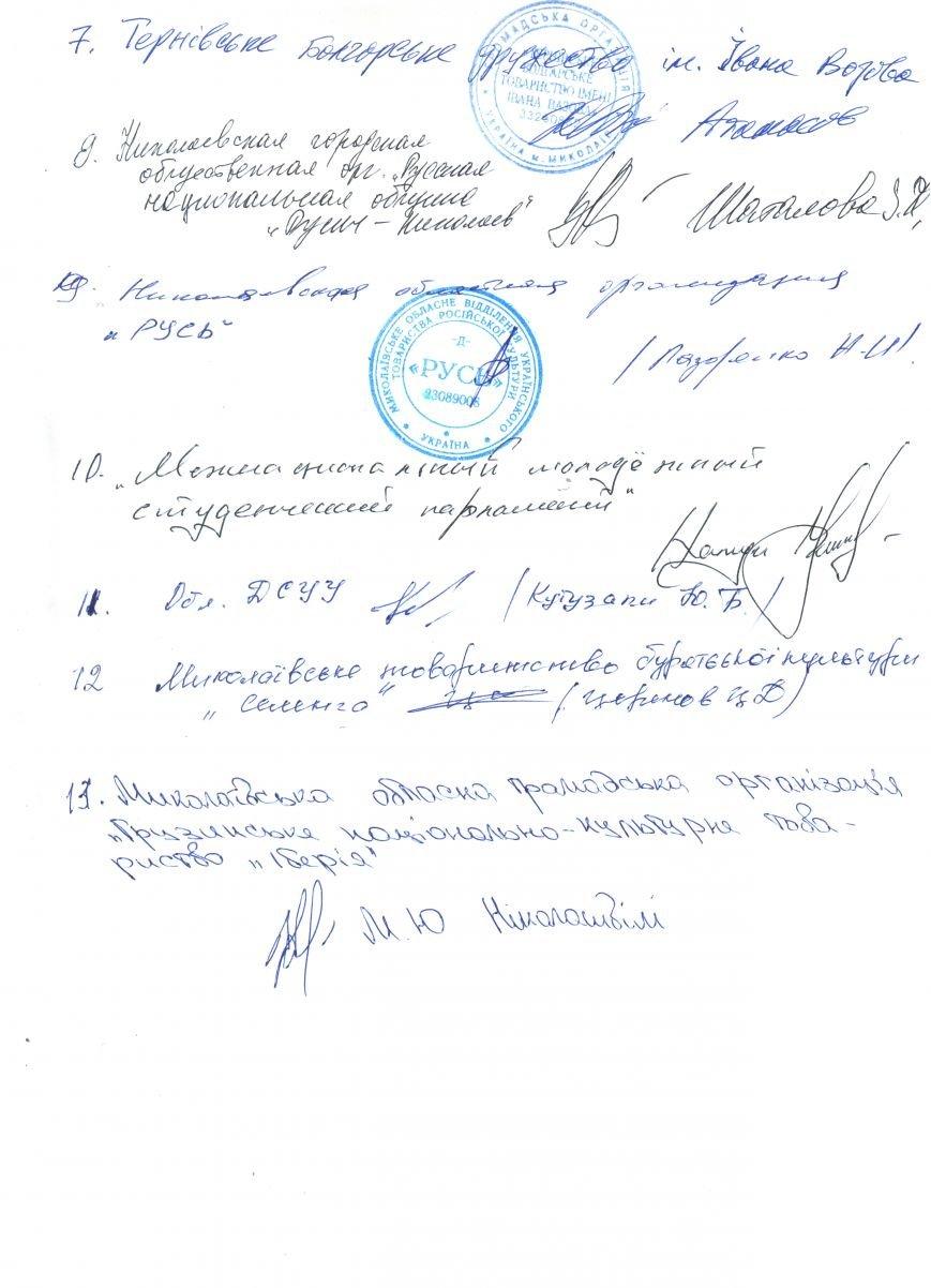 подписи2