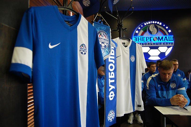 Белгородским болельщикам официально представили новую футбольную команду, фото-2