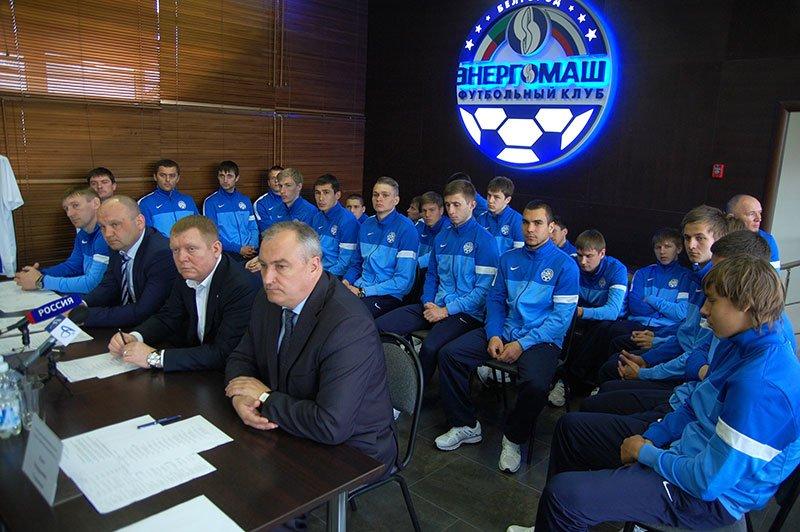Белгородским болельщикам официально представили новую футбольную команду, фото-1