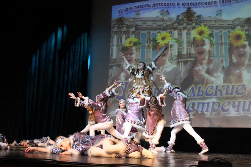 Царскосельские встречи, 2014, фото, фестиваль, город Пушкин