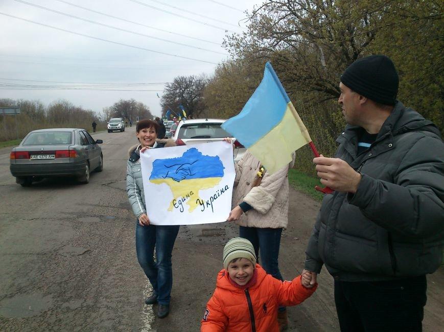 «Цепь Единения» в Днепродзержинске оказалось одной из самых больших в Украине, фото-2