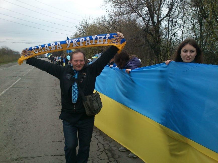 «Цепь Единения» в Днепродзержинске оказалось одной из самых больших в Украине, фото-3