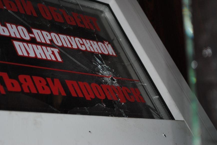Краматорский горотдел захвачен. Как это было (ФОТО, ВИДЕО-обновляется), фото-1