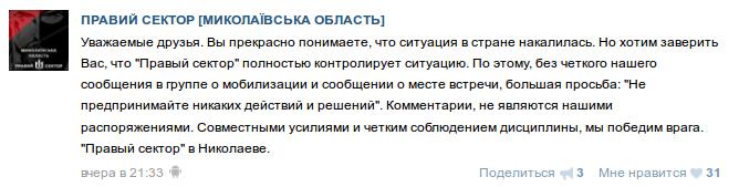 Свмаявнимок экрана от 2014-04-14 09:07:23