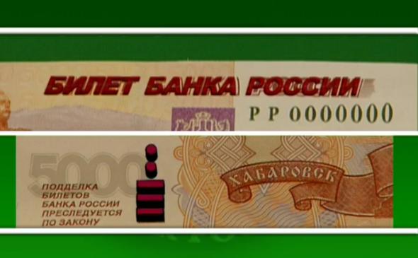 Крымчанам рассказали, как отличить фальшивые рубли от настоящих (ФОТО), фото-3