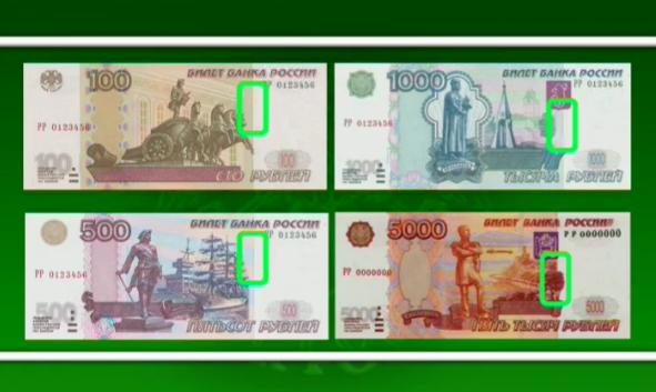 Крымчанам рассказали, как отличить фальшивые рубли от настоящих (ФОТО), фото-2
