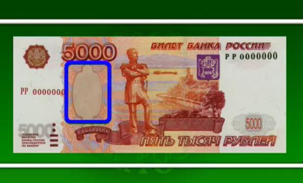 Крымчанам рассказали, как отличить фальшивые рубли от настоящих (ФОТО), фото-1