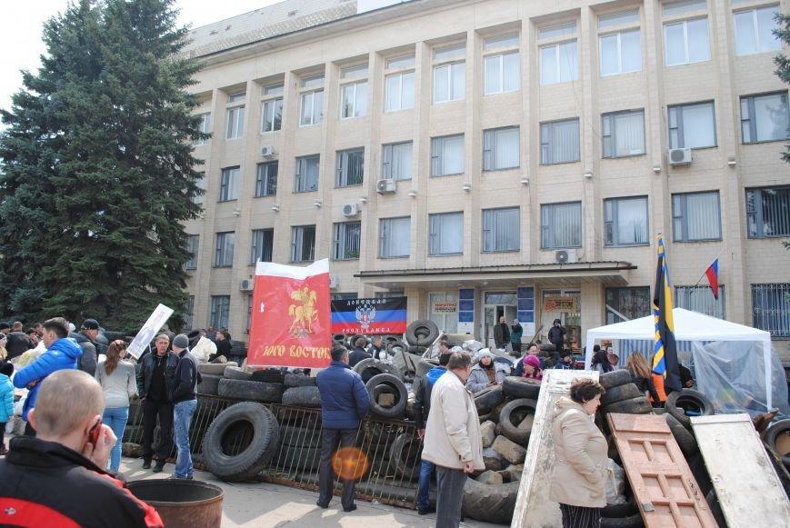 Обстановка Краматорского горсовета сегодня, фото-1