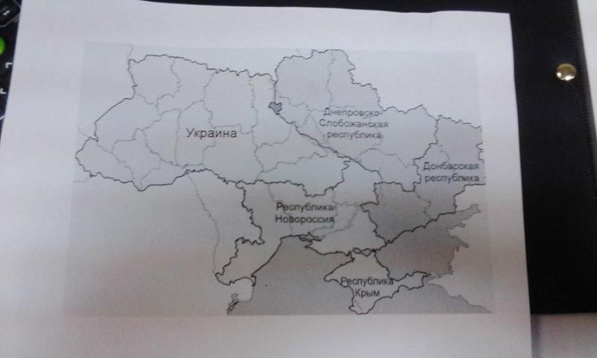 В мережі з`явилася карта України без Полтавщини, фото-1