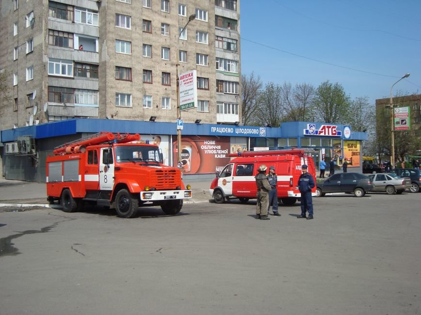 В Днепродзержинске заминировали ЖД вокзал и магазин АТБ (ОБНОВЛЕНО), фото-1