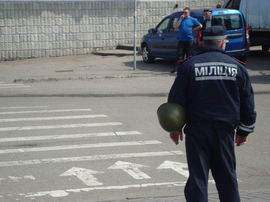 В Днепродзержинске заминировали ЖД вокзал и магазин АТБ (ОБНОВЛЕНО), фото-8