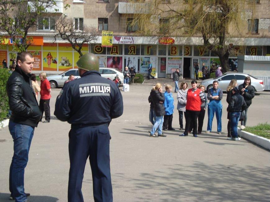 В Днепродзержинске заминировали ЖД вокзал и магазин АТБ (ОБНОВЛЕНО), фото-5