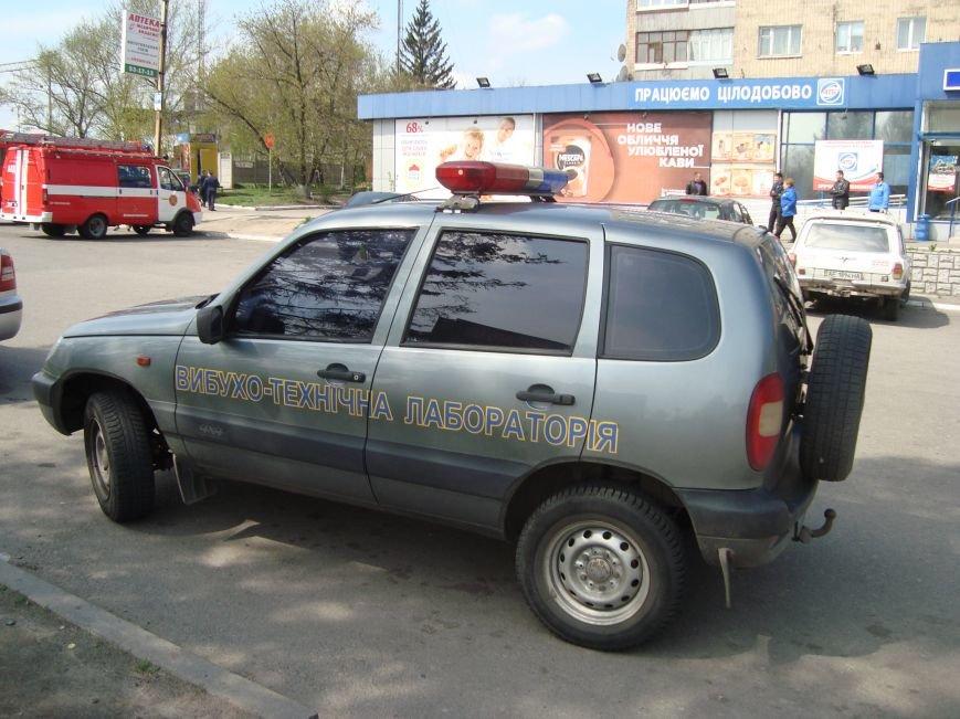 В Днепродзержинске заминировали ЖД вокзал и магазин АТБ (ОБНОВЛЕНО), фото-2