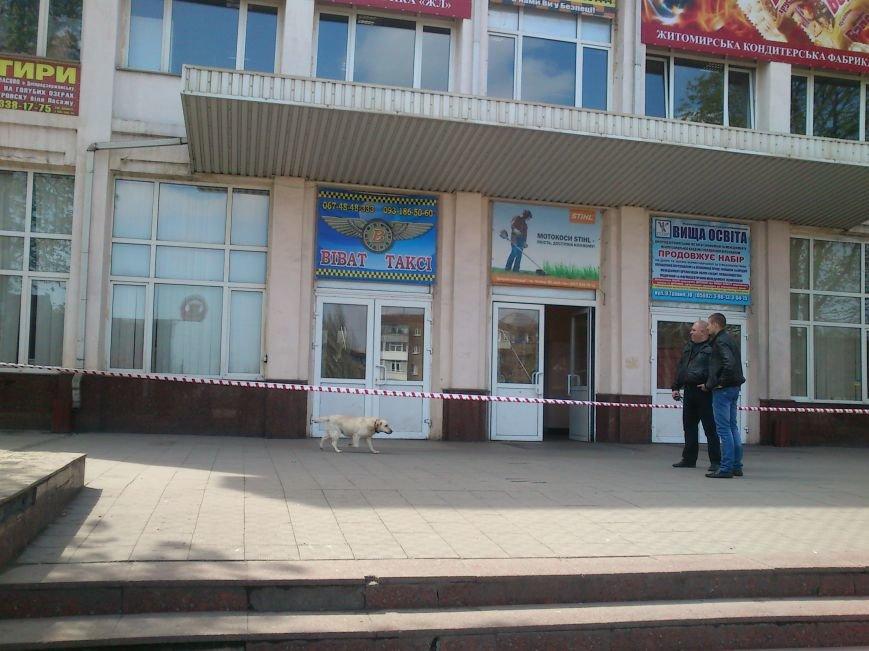 В Днепродзержинске заминировали ЖД вокзал и магазин АТБ (ОБНОВЛЕНО), фото-11