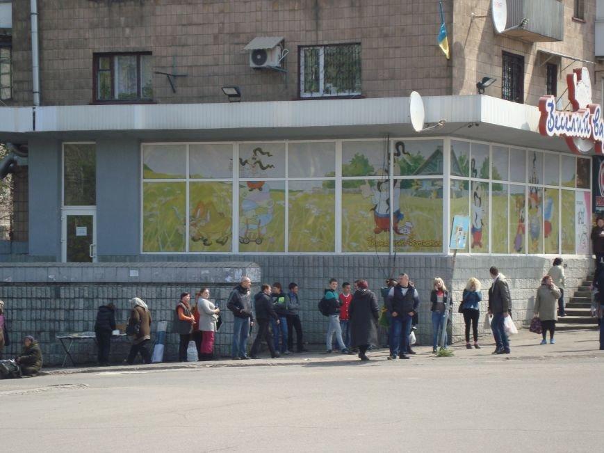 В Днепродзержинске заминировали ЖД вокзал и магазин АТБ (ОБНОВЛЕНО), фото-7