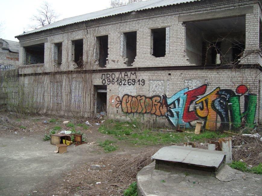 В Днепродзержинске напротив школы бесконтрольно реализуют Димедрол, фото-1