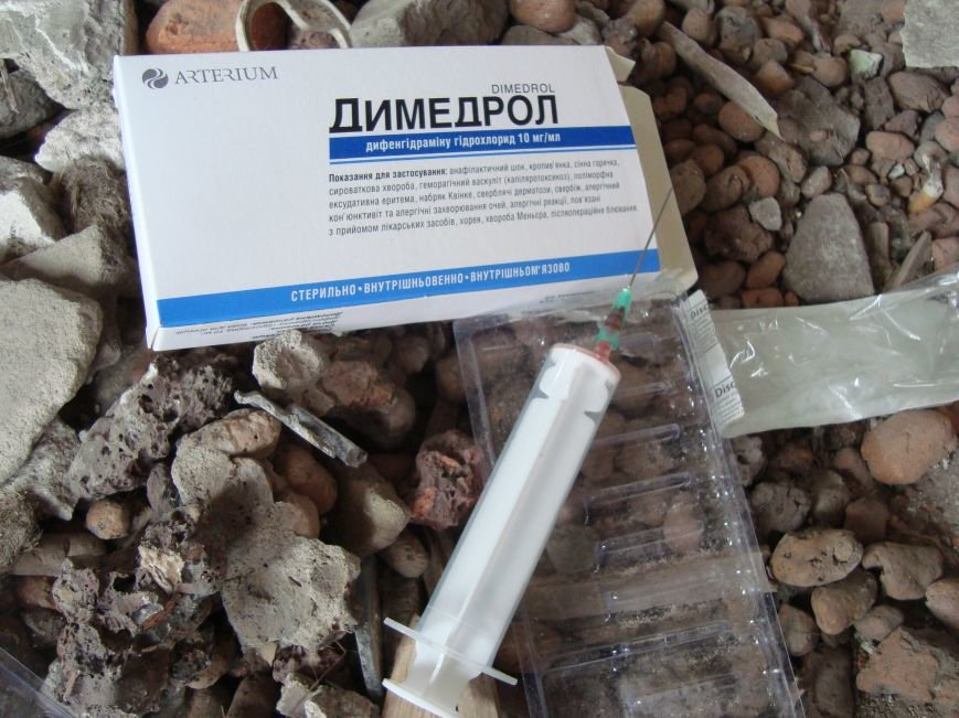 В Днепродзержинске напротив школы бесконтрольно реализуют Димедрол, фото-2