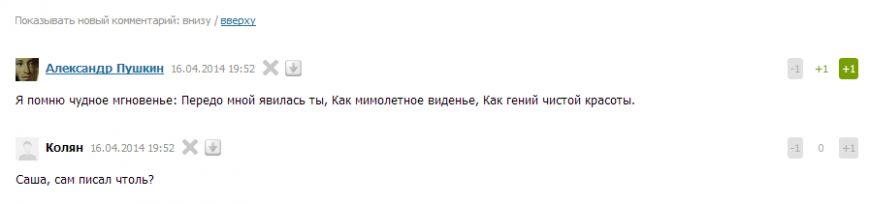 ГородПушкин.РФ, город Пушкин, Царское Село