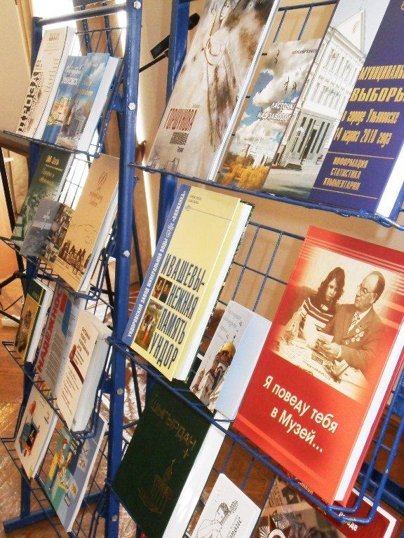 Сегодня в Ульяновске откроется выставка-конкурс «Симбирская книга», фото-2