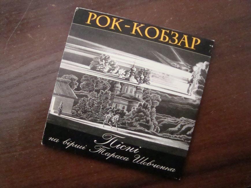 В Днепродзержинской центральной библиотеке звучала лунная соната и стихи Т.Г. Шевченко, фото-3