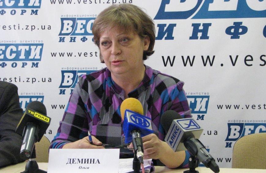 Родные запорожских пономарей будут судиться с судьями, прокуратурой и милицией, фото-1