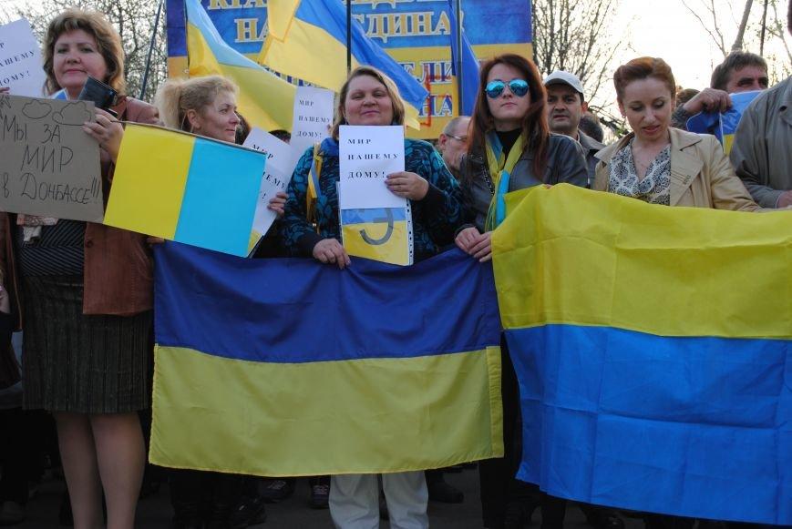 Митинг в Краматорске за «Единую Украину» (ФОТО, ВИДЕО), фото-6