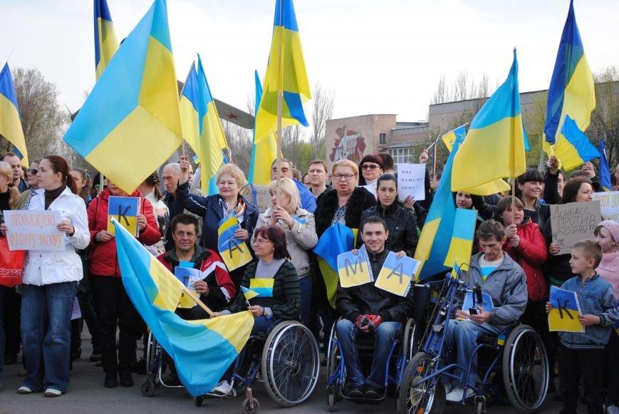 Митинг в Краматорске за «Единую Украину» (ФОТО, ВИДЕО), фото-3